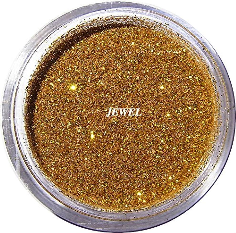 少なくともイノセンスがんばり続ける【jewel】 超微粒子ラメパウダー(金/ゴールド) 256/1サイズ 2g入り レジン&ネイル用 グリッター