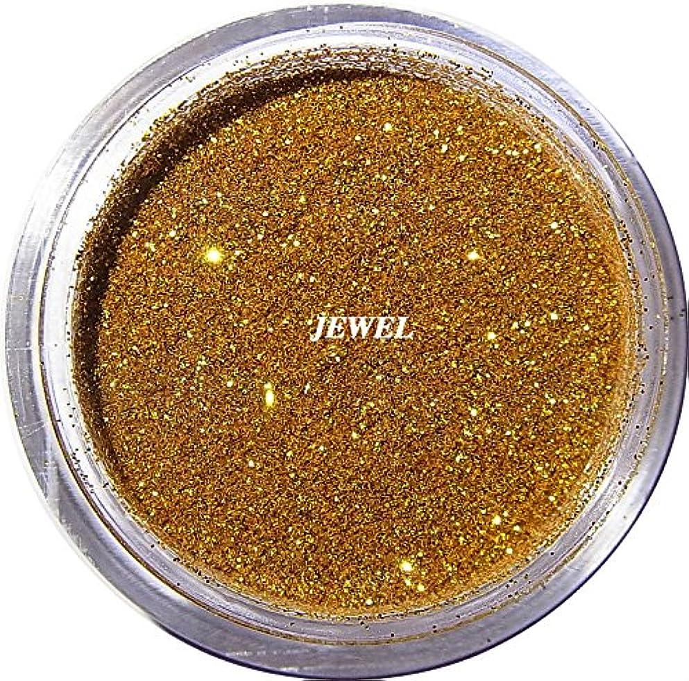 効果放送薄める【jewel】 超微粒子ラメパウダー(金/ゴールド) 256/1サイズ 2g入り レジン&ネイル用 グリッター