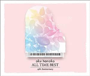 【Amazon.co.jp限定】奥華子ALL TIME BEST スペシャル盤(デカジャケット・スペシャル盤バージョン付き)