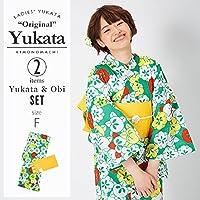 [KIMONOMACHI] 浴衣セット「グリーン 梅と橘」F(フリー) 女性浴衣セット