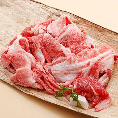 神戸牛 すじ肉 1kg