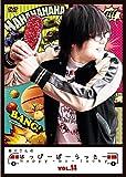 森川さんのはっぴーぼーらっきー VOL.14[DVD]