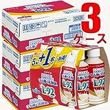 (3ケース60本+12本)カルピス守る働く乳酸菌「L-92乳酸菌」200mL×60本+12本