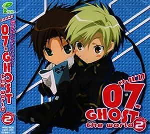 DJCD 07-GHOST the world vol.2