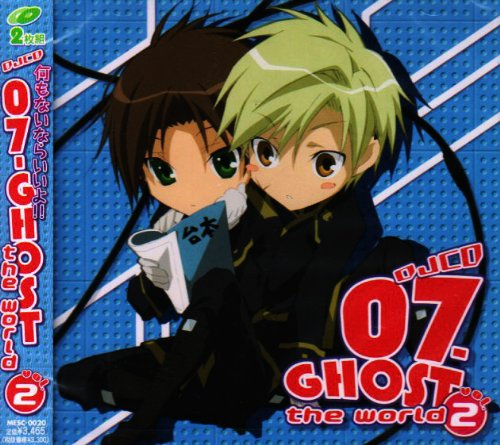 DJCD 07-GHOST the world vol.2