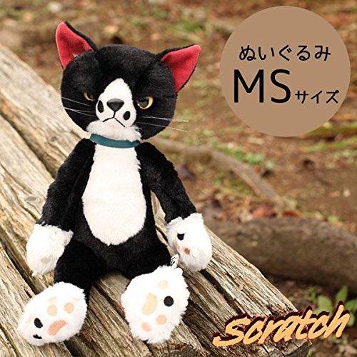 RoomClip商品情報 - スクラッチ ぬいぐるみ(MS) 猫 高さ28cm ソックス