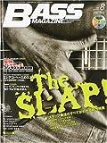 BASS MAGAZINE (ベース マガジン) 2009年 08月号 (CD付き)[雑誌]