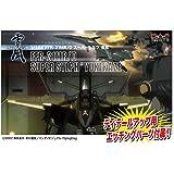 プラッツ 戦闘妖精雪風 FFR-31 MR/D スーパーシルフ雪風 エッチング付属 1/144スケール プラモデル SSY-3SP