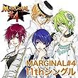 MARGINAL#4 11thシングル「タイトル未定」