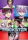 TRICKSTER -江戸川乱歩「少年探偵団」より- 8 (特装限定版) [DVD]