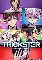 TRICKSTER -江戸川乱歩「少年探偵団」より- 7 (特装限定版)