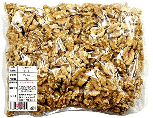 カリフォルニア産 生クルミ LHP (無添加、無塩) 1kgパック