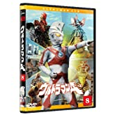 ウルトラマンA(エース) Vol.8 [DVD]