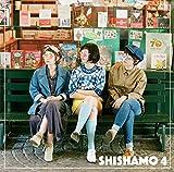 【早期購入特典あり】SHISHAMO 4【特典:きせかえジャケットステッカー付】 画像