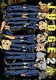 JUDGE 2巻 (デジタル版ガンガンコミックス)