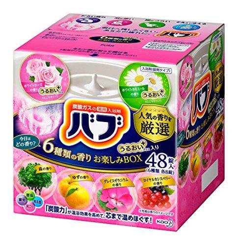 【大容量】 バブ  6つの香りお楽しみBOX うるおいプラス 48錠 炭酸 入浴剤