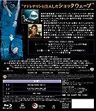 ディープ・ブルー [Blu-ray] 画像