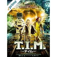 T.I.M. ティム(吹替版)