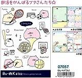 Bu-katsu / A5 交換ノート 07057