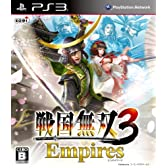 戦国無双3 Empires(通常版)