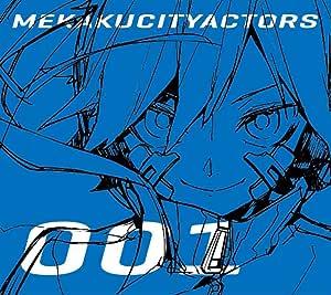 メカクシティアクターズ 1「人造エネミー」(完全生産限定版) [Blu-ray]