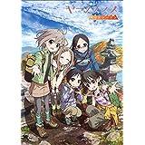 【Amazon.co.jp限定】ヤマノススメ サードシーズン 第2巻
