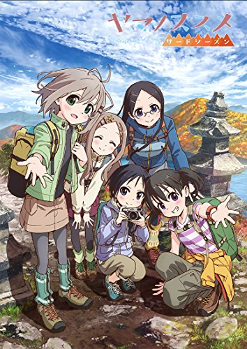 ヤマノススメ サードシーズン 第1巻(仮) [Blu-ray]