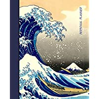 Personal Planner: Diary Book with Weekly at a Glance Schedule of Daily Agendas (Large & softback, 1 yr to start anytime; it is from our Hokusai range) (Daily Planners & Organizers)