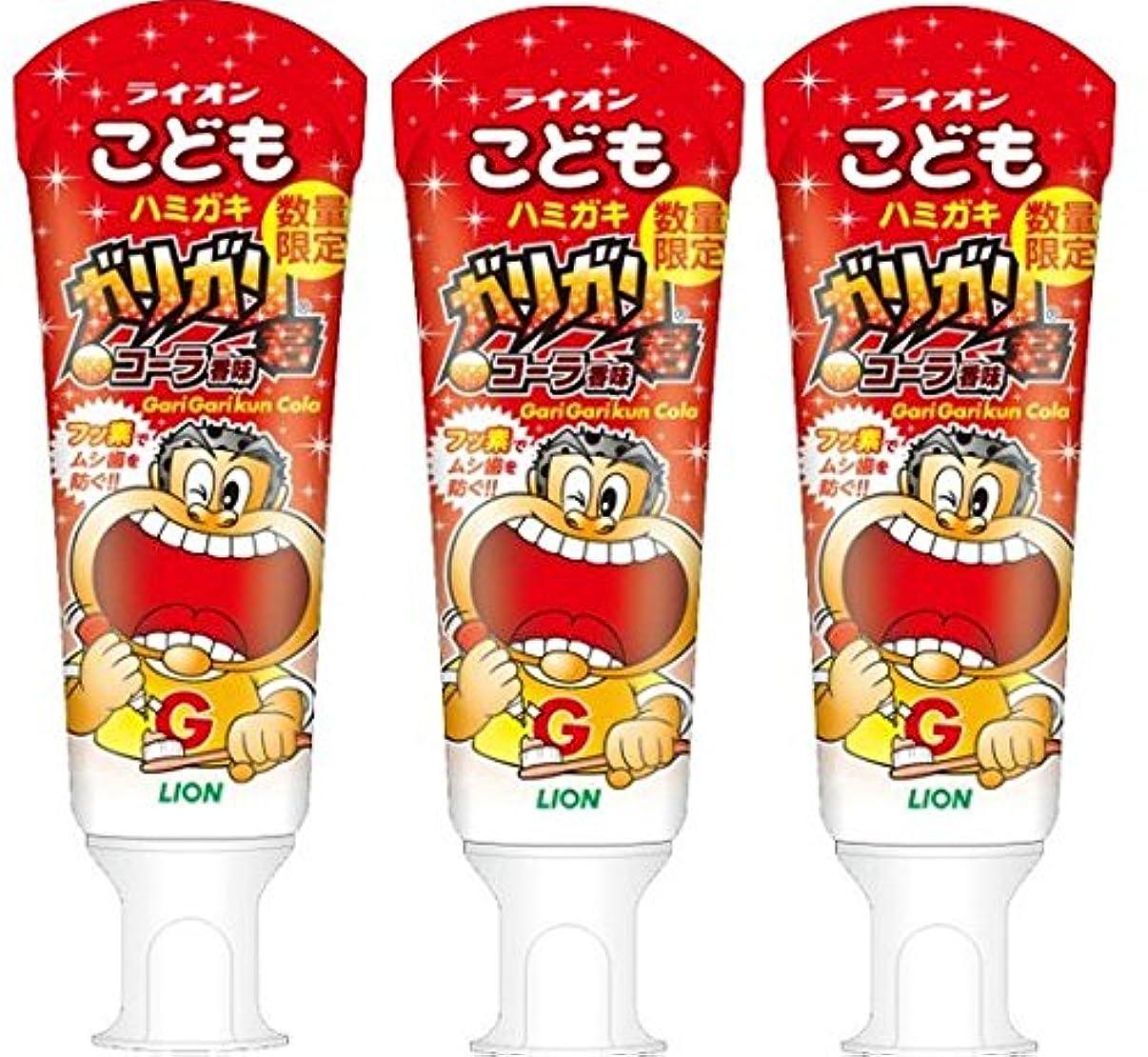 協会バター浅い【お買い得セット】 こどもハミガキ ガリガリ君 コーラ香味 3本