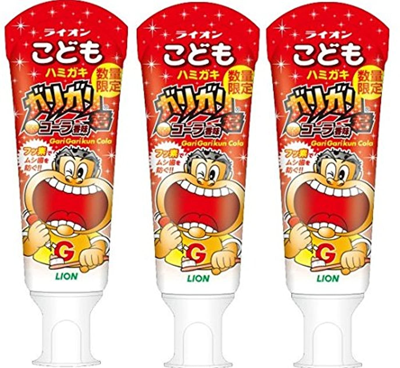 範囲ガラス貨物【お買い得セット】 こどもハミガキ ガリガリ君 コーラ香味 3本