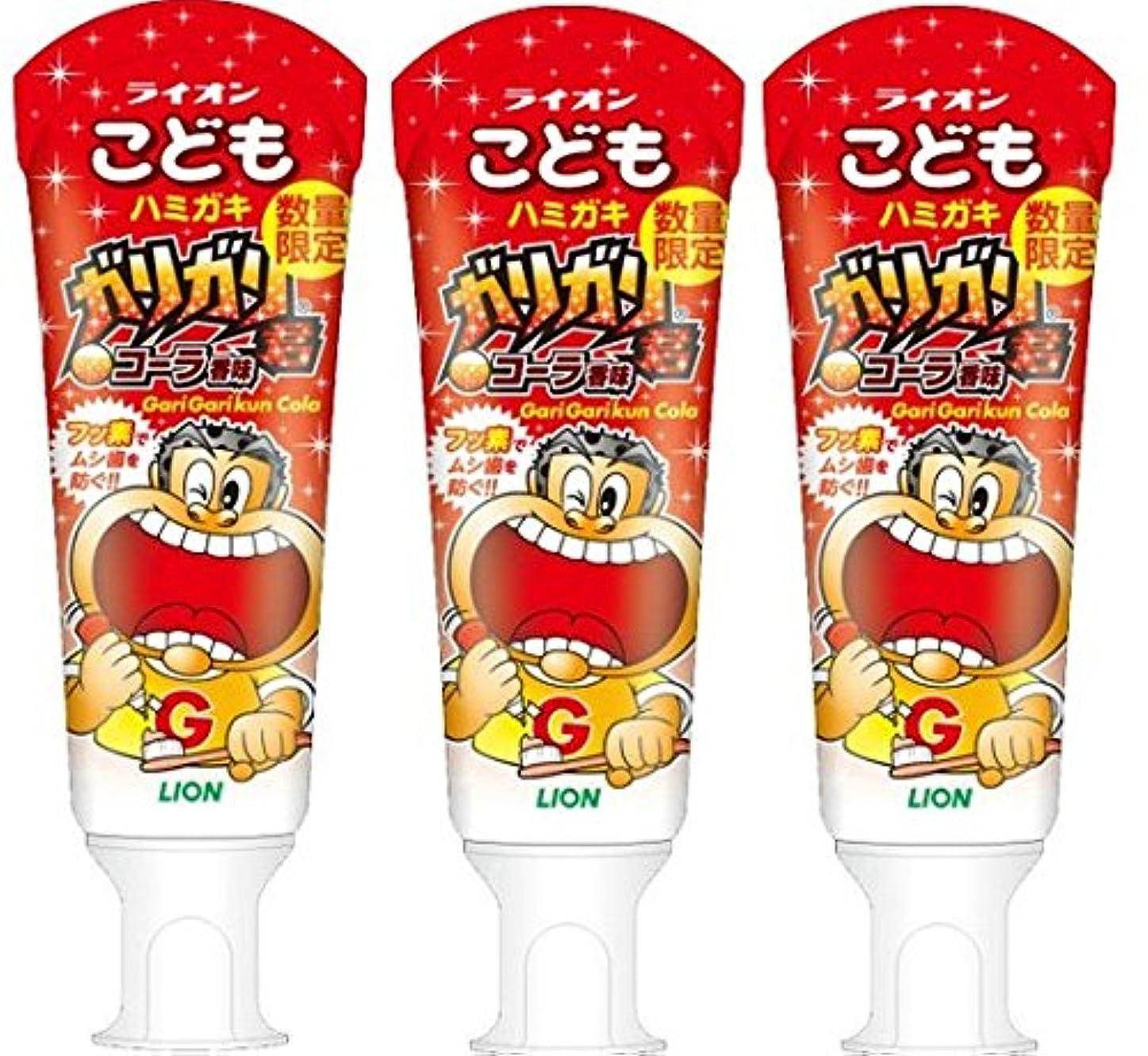 すずめ合理化同情的【お買い得セット】 こどもハミガキ ガリガリ君 コーラ香味 3本
