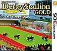 ダービースタリオンGOLD(初回購入特典 懐かしの名馬で遊べる「ダービースタリオンGOLD 特別版」