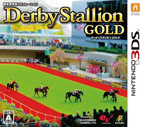 ダービースタリオンGOLD(初回購入特典 懐かしの名馬で遊べる「ダービースタリオンGOLD 特別版」 -