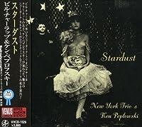 Stardust (Audiophile Hypermagnum Sound) by Ken Peplowski (2010-03-09)