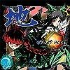 地 -KUNI- 【同人音楽】