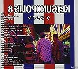 KETSUNOPOLIS 8  (ALBUM+DVD) 画像
