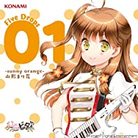 ひなビタ♪ Five Drops 01 -sunny orange- 山形まり花