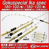 16'総糸巻 イカ直結釣法 Gokuspecial Ika Spec LBF Limited 180-100号(80332)