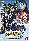 スーパーロボット大戦OG ディバイン・ウォーズ 5 [DVD]