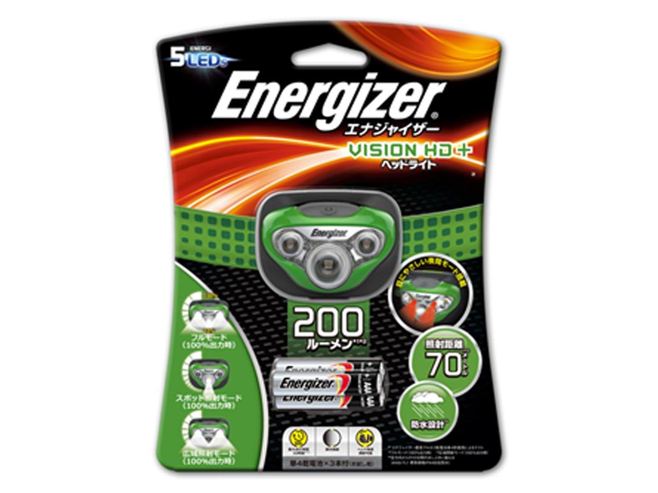 エナジャイザー ヘッドライト HDL2005GR グリーン