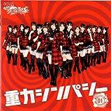 AKB48 チームサプライズ 重力シンパシー公演 シングル16枚セット パチンコホール限定Ver./
