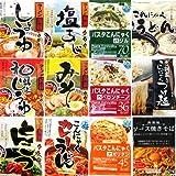 ダイエットこんにゃくラーメン(蒟蒻ラーメン)等こんにゃく麺お試しタイプ・12種類セット …