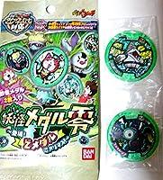 妖怪メダル零 〜登場! Zメダルでアリマス!〜 ロボG/ミツマタノヅチ