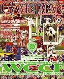 GAME JAPAN (ゲームジャパン) 2008年 09月号 [雑誌]
