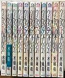 ウィッチクラフトワークス コミック 1-11巻 セット