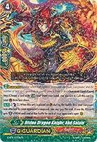 Divine Dragon Knight, Abd Salam - G-BT11/033EN - R - G Booster Set 11: Demonic Advent
