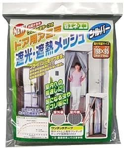 NEWワンタッチテープ式ドア用アミ戸 遮光・遮熱メッシュシルバー