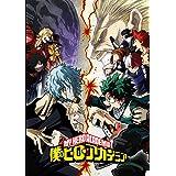 【Amazon.co.jp限定】僕のヒーローアカデミア 3rd Vol.4 Blu-ray (初回生産限定版) (全巻購入特典:「描き下ろし全巻収納BOX&複製色紙」引換シリアルコード付)