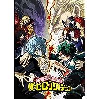 僕のヒーローアカデミア 3rd Vol.3 Blu-ray
