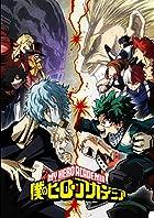僕のヒーローアカデミア 3rd Vol.4 Blu-ray(初回生産限定版)